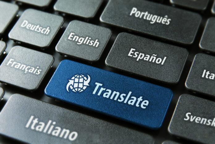 Verbalex: Traduceri Ploiești